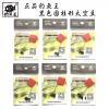 Черный король рыбацкого космические бобов цилиндрических Тайвань рыболовные мелкие аксессуары скольжение износостойкость рыболовных принадлежностей