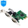 IT-директор PCI-E карты PCIe в последовательный COM порт карты расширения девять-контактных карт расширения последовательный порт адаптера контактный последовательный порт DB9 RS232 промышленный W582