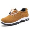досуг и платформы на обувь, квартиру, кроссовки, мужские ботинки счетчики тепла в квартиру