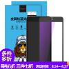 BIAZE iPhone7 закаленное стекло мембраны пленка 7 Apple, анти-полный экран высокой четкости Blu-Ray доказательство сотовый телефон защитная пленка JM156- черный проигрыватель blu ray lg bp450 черный
