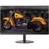 Жена (HKC) GF51 25-дюймовый 1 мс быстрый ответ цыпленок esports игровой сборщик настольный компьютерный монитор (интерфейс HDMI / VGA) (стена) hkc