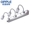Op освещение (OPPLE) Светодиодные зеркальные лампы настенные зеркало для макияжа шкаф ванной туалет 8 Вт лампы теплый белый длина 45см теплый пол теплолюкс profimat160 8 0