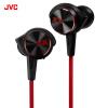 JVC (JVC) FX77X бас музыки гарнитура моды черный и красный jvc jvc fx77x бас музыки гарнитура моды черный и серебристый