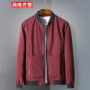 Battlefield Jeep мужской бейсбольной куртке воротник сплошной цвет выращивание больших размеров мужской дикий кардиган жакет пальто 17121Z7001 синий M