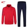 SAIQI мужчины спортивная одежда зимние теплые спортивные костюмы мужской новый шаблон печати с длинными рукавами спортивный костюм
