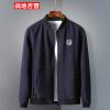Куртка из джипа с полетом Battlefield Мужская куртка для бейсбола Comfort с большим размером Мужская повседневная тонкая куртка 17121Z7004 Blue 3XL