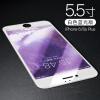 Huang Shang iPhone6s Plus / 6 Plus мобильный телефон фильм Apple, 6sPlus / 6Plus стальной оболочки, покрывающей полной 3D поверхности анти-белый синий стальной фильм qun ti xiang chaozhou feng huang dan cong oolong 100g 3 5 oz