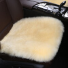 NANJIREN Автомобильная подушка Шерсть Зимняя универсальная зимняя 45 * 45 см