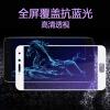 Мо вентилятора пленка MX7 Meizu pro7plus стали взрывозащищенные анти-полноэкранное высокой четкости Blu-Ray обложки матовое мобильный телефон пленка пригодна для Meizu PRO 7 Plus мобильный телефон lenovo k920 vibe z2 pro 4g