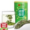 Искусство Futang чай 2017 новый чай зеленый чай Biluochun Цзянсу Mingqian туман чай весенний чай 250г чай