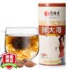 Искусство Futang чай травяной чай Panda Хай Трот чай чай 150g травяной чай milford шиповник пакетированный