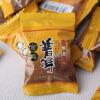 Китайский Yunnan Mini Pu Er Спелый чай 1шт. / 6-7г F64 китайский юньнань mini mini pu er спелый чай lotus leaf flowers tea f74