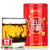Искусство Futang чай, черный чай Лапсанг Сушонг чай Павлония от Wu Yishan красный чай 75г сушонгский чай лапсанг чай будет легендарная серия golden heritage wu yishan чай коробка 300г