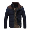 New Jacket Men 2017 Hot Sale Thick High Quality Autumn Winter Warm Outwear Brand Coat Casual Solid Male Windbreak Jackets гантель для фитнеса s образная larsen nt169s