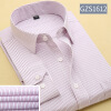 Business Gentleman Men Long Sleeve Shirt Spring Autumn  Silm Fit Solid Color Stitching