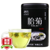 бренд West Lake чая хризантемы и чай хризантемы чай премиум шин хризантемы Tongxiang 50г консервы