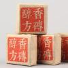 Китайский Юньнань Mini Pu Er Спелый чай Высококачественные чайные кирпичи F100 китайский yunnan mini pu er спелый чай f37