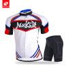 NUCKILY Мужская летняя полиэфирная одежда, обычай, трикотаж и короткие костюмы для велосипедного спорта мужская одежда для спорта
