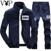 Playboy VIP PlayboyVIP Коллекция Толстовка Мужчины Корейский Спортивная одежда Мода Повседневная Мужская свитера Мужская куртка D75 Серый 4XL мужская одежда