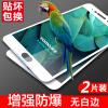Значит [2 -] Yomo полный экран покрытия Meizu Синий Charm Примечание 6 стали мембранным мобильный телефон фильм защитную пленку полноэкранного полноэкранный взрывозащищенный покрытие стеклянной пленки - 2 куска белого esr xiaomi 6 закаленной пленки полноэкранного синего света xiaomi 6 мобильный телефон фильм белый