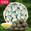 Китайский чай Yunnan Mini Pu Er Tea F147 китайский yunnan mini pu er спелый чай f37