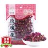 Yi Jiangnan чай, травяной чай Роуз чай мешки 30г диклоран плюс гель 30г