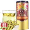 Гонг Юань Чай травяной чай Протектор ромашки хризантема чай Тунсян сухой 102g / банки давние желтые хризантемы чай травяной чай шины хризантема почка хризантема чай 60г