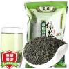 Хуаншань облака Гонг Юань Чай зеленый чай зеленый чай 150г зеленый чай с анисом
