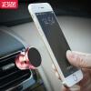 Вдоль (YANTU) В80 автомобиля Автомобильный держатель телефона магнитный выпускной стенд общей формулы черный телефон таблетки наколенник магнитный здоровые суставы