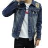 цена  2017 Новые корейские мужские повседневные джинсовые куртки мужские куртки молодежные тонкие мужские джинсы топы  онлайн в 2017 году