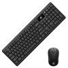 Fuld 1600 Беспроводная мышь клавиатура и мышь классическая игра домашнего офиса настольные компьютеры ноутбук черный костюм компьютеры