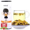 модели Ван Ju шин Ци здоровья травы чай травяной чай KT чай хризантемы чай 50 г консервированных magnum юн tianshan зеленый чай 2017 новый чай канистра чай навалом чай 300г консервированных 6