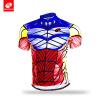 NUCKILY Мужская летняя короткая втулка 100% полиэстерная велосипедная одежда с тремя задними карманами
