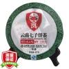 Чай Feng Пуэр естественной ферментации F7815 Цицзы бинча, 357 г oulin ol 357 f