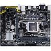 Asustek (ASUS) PRIME B250M-D материнской платы (Intel B250 / LGA 1151) asustek asus игровой ноутбук 15 6 дюймов