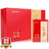 эмблема чай зеленый чай чай Продукт шесть через шесть подарочной коробке 300г magnum юн tianshan зеленый чай 2017 новый чай канистра чай навалом чай 300г консервированных 6
