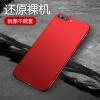 Wyatt может (yueke) Apple 8Plus / 7 плюс телефон оболочки iphone 8Plus / 7 плюс все включено защитный рукав матовые твердой оболочки падение сопротивления - китайский красный -5.5 дюймов