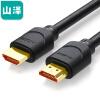 Shanze (SAMZHE) HDMI кабель версии 2.0 4K линия цифровой 3D HD видео линии передачи данных 15 м линия проектор компьютер кабельное телевидение телеприставку 150SH8 спутниковое и кабельное телевидение