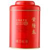 Давние супер желтый чай черный чай Keemun черный чай канистры 60г svay keemun strawberry черный чай в пирамидках 20 шт