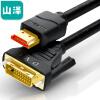 Shanze (SAMZHE) HDMI к DVI кабелей DVI-HDMI кабель HD проекторы двунаправленное преобразование между конверсионных линий ноутбук отображения видео DH-8010 1 ярдов переходник aopen hdmi dvi d позолоченные контакты aca311