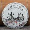 Chinese Yunnan Pu Er  Tea  100g F33 fallopia multiflora tea longevity anti aging 100g very popular polygonum multiflorum tea sichuan specialty he shou wu dry root