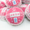 Китайский Yunnan Mini Pu Er Спелый чай Jasmine Tea One (3-5 г) F58 китайский чай yunnan mini pu er tea rose f52