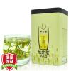 Чашка ароматного чая, зеленый чай Mingqian Лунцзин зеленый чай подарочная коробка весной и аутентичных 2017 новый чай 100г чая рационов зеленый чай с анисом
