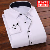 Business Youth Men Long Sleeve Shirt Winter Silm Fit Keep Warm Solid Color