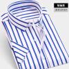 Мужская повседневная рубашка Мода с коротким рукавом