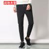 Штаны брюки кальвини джемперы атлетики брюки брюк брюки брюки брюки кальсоны брюки брюки брюки conquista брюки