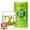 Искусство Futang чай, зеленый чай, чай Западного озера Лунцзин перед дождем 250г старого чая легенда будет зеленый чай анджи уайт чай перед дождем чай консервы 200г происхождения