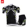 NUCKILY Последний сублимированный велоспорт Джерси мода велосипедная одежда