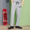 Semir (Semir) Осень 2017 мужские случайные брюки мужчины спортивные брюки брюки ноги брюки программы ПОМ молодых людей беговые брюки черные XL 12316271001