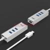 (UNITEK) Y-2146 Apple, ноутбук / компьютер USB- сплиттер ноутбук apple дешево
